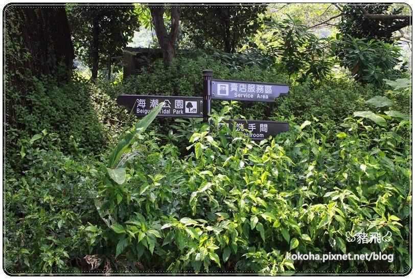 北關海潮公園 (3).JPG