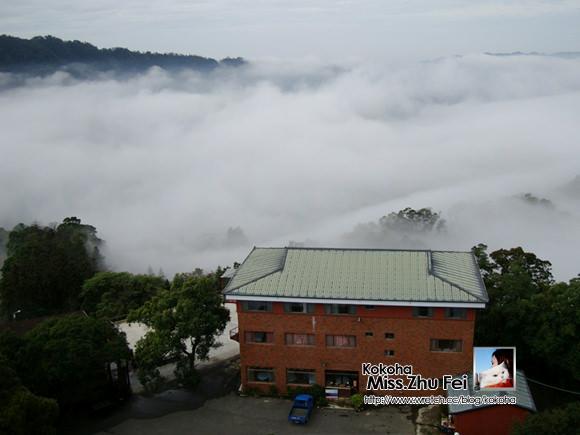 【苗栗旅遊】雲洞山莊。不用到阿里山也可以看到雲海唷