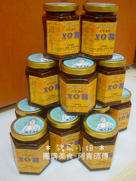 ﹝團購﹞新竹。阿青師傅~XO醬&韓式泡菜&蘿蔔糕