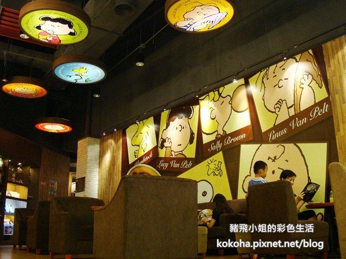 史努比咖啡館 (20).JPG