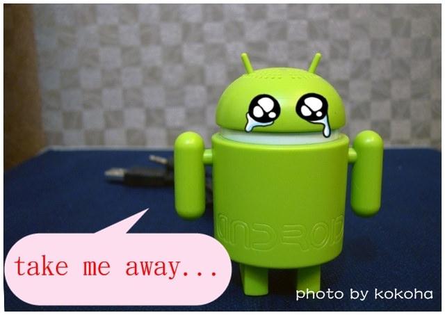 【敗家】HTC Android 安卓mp3喇叭~可愛到爆炸