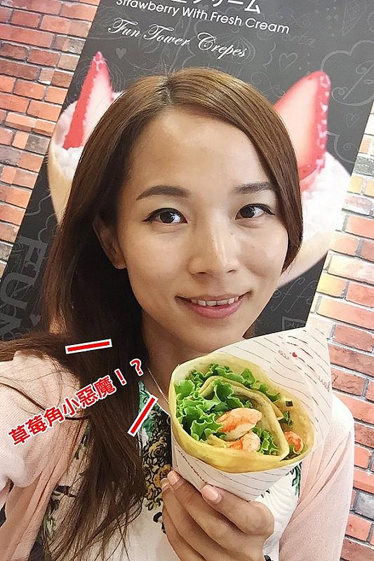 fun tower 台中五權店 (37)