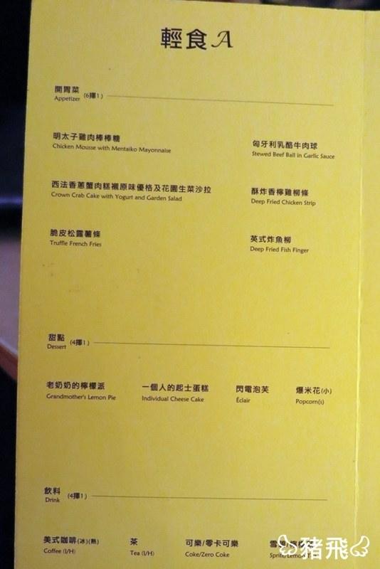 台中gold class (4).JPG