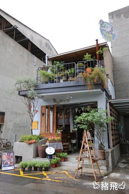 台中約翰烤飯糰 (29).JPG