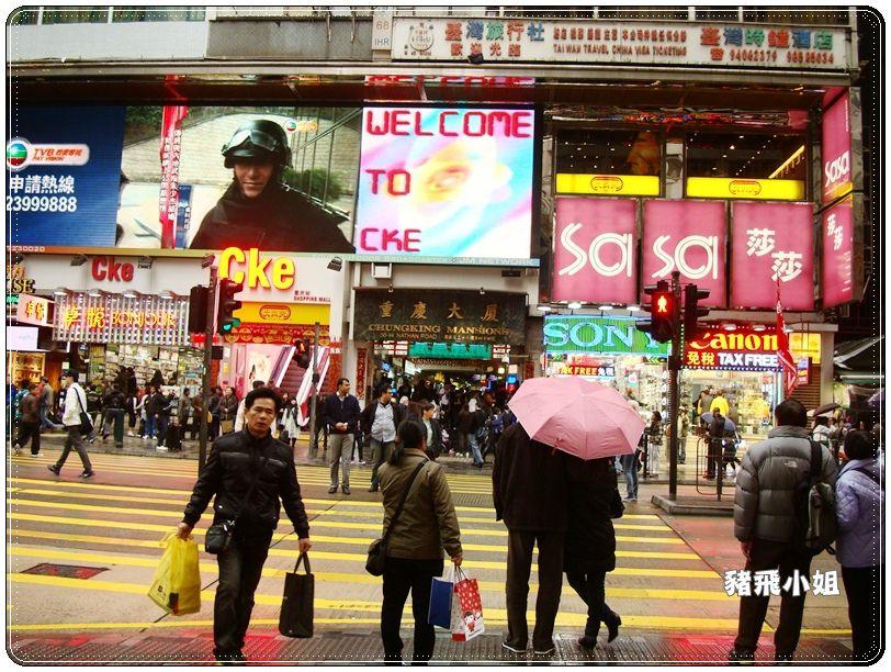 香港‧重慶大廈 (5)