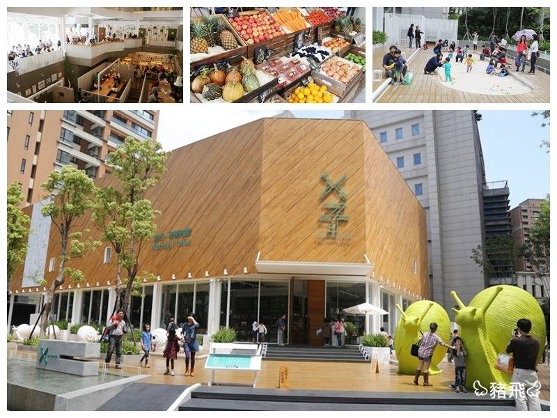 叉子餐廳 (29).jpg