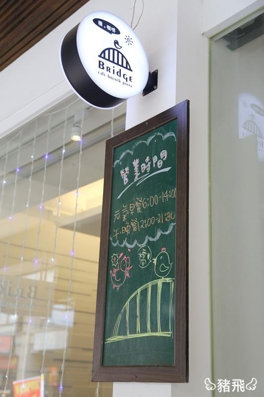 台中‧橋咖啡 (14).JPG