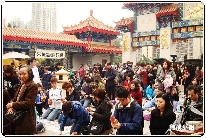 香港黃大仙廟 (16)
