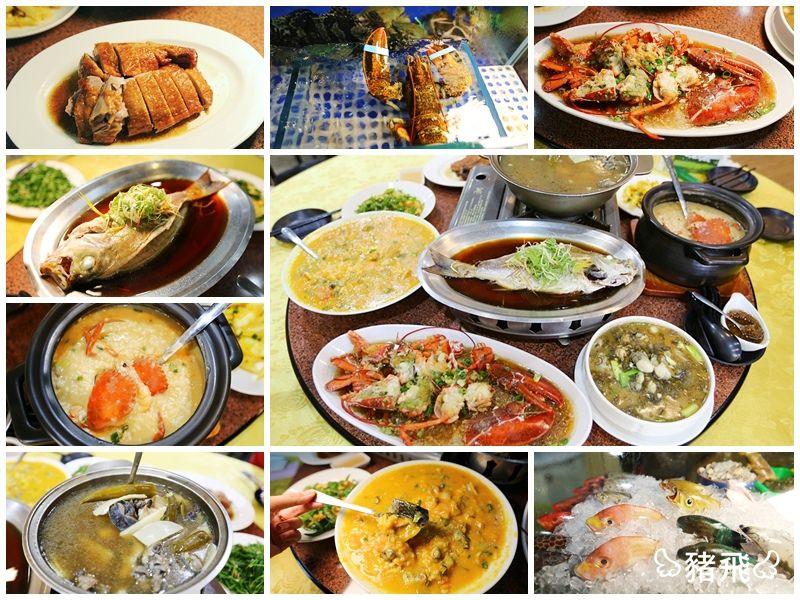 台中大祥海鮮 餐廳(30)