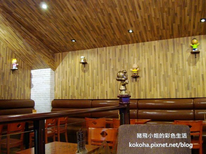 史努比咖啡館 (6).JPG