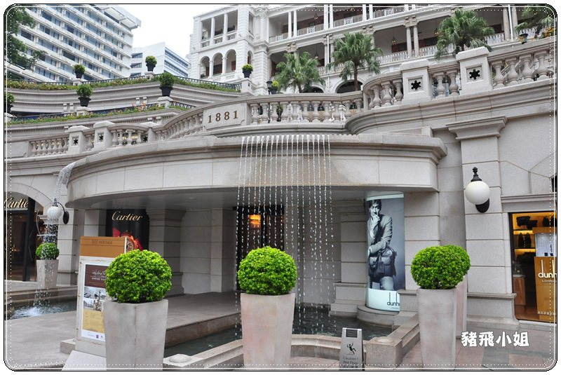 香港‧九龍飯店 (37)