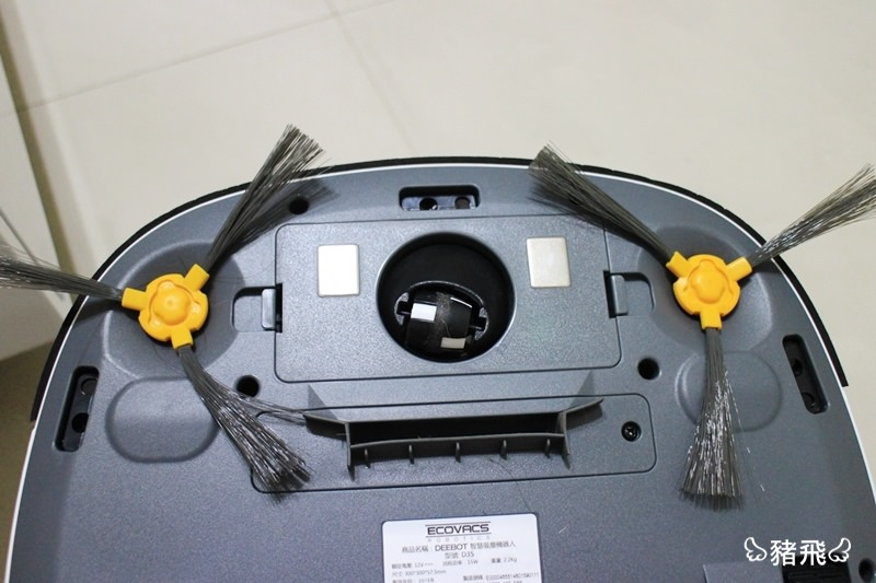 DEEBOT吸塵機器人 (27).JPG