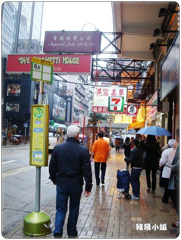 香港‧重慶大廈 (2)