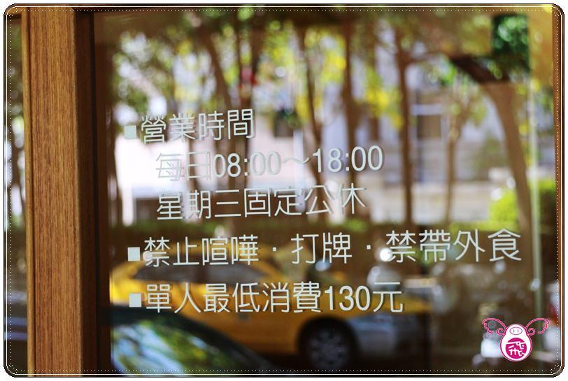 台中‧明森京咖啡 (10)