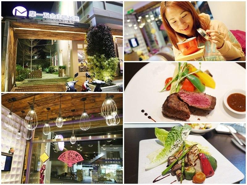【台中豐原區】除了廟東,豐原還隱藏著一間充滿創意的特色歐式西餐廳~Mooi摩一五金主題餐廳