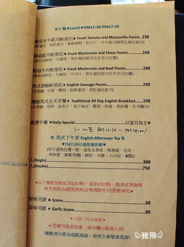台中‧軟鐵餐廳 (3).JPG