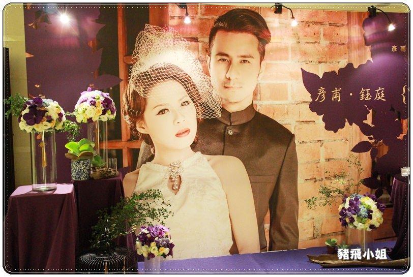 台北故宮晶華婚宴 (21)
