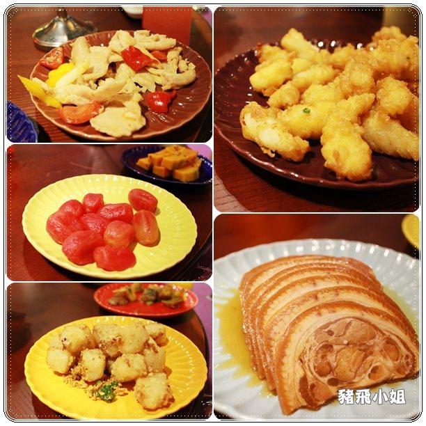 台北故宮晶華婚宴 (4)