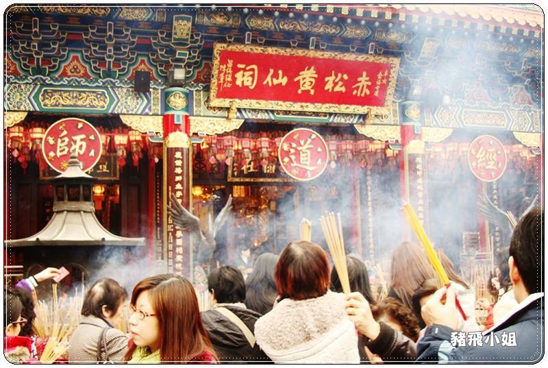 香港黃大仙廟 (15)